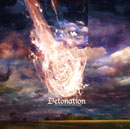 Detonation - Into The Emission Phase